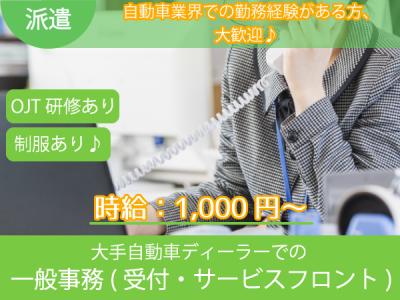 吉野川市【一般事務(受付・サービスフロン