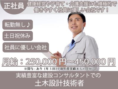 株式会社アステート